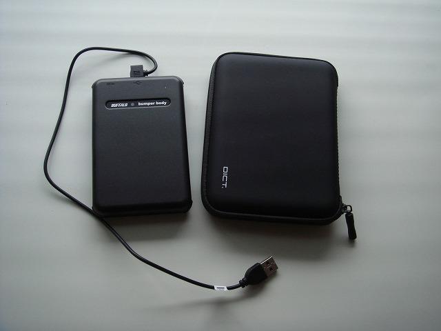 ポータブルハードディスク