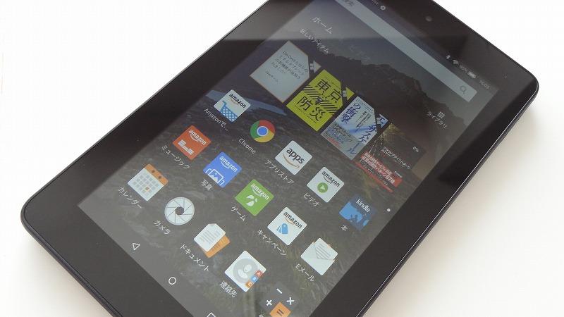 Amazon Fire タブレットがFire OS5.1.4にアップデートしてKindle本もmicroSDカードに保存可能