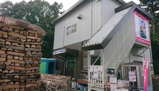 多摩地区で薪買うなら、東京薪販売がオススメ